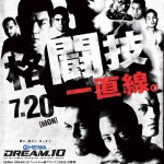Dream 10 - Welterweight Grand Prix 2009 Final