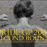 PRIDE - Critical Countdown 2005